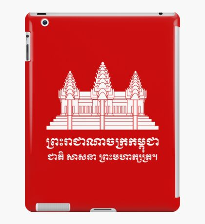 Angkor Wat / Khmer / Cambodian Flag with Motto iPad Case/Skin