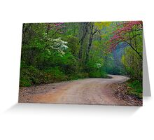 Spring Curves Greeting Card