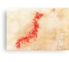 WATERCOLOR MAP of JAPAN Canvas Print
