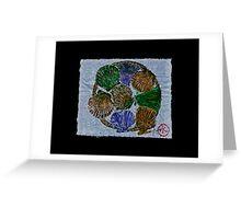 Vineyard Bay Scallops  Greeting Card