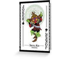 Skull Kid - Hylian Court Legend of Zelda Greeting Card