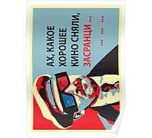 Lenin 3D / Ленин 3D Poster