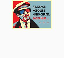 Lenin 3D / Ленин 3D Unisex T-Shirt
