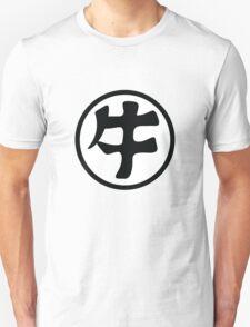 牛 T-Shirt