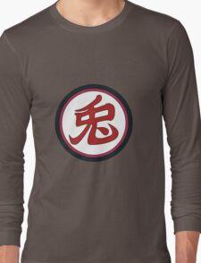 兎 Long Sleeve T-Shirt