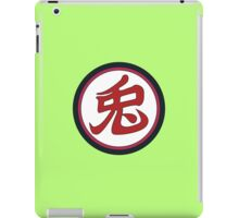 兎 iPad Case/Skin