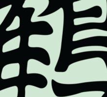 鶴 Sticker
