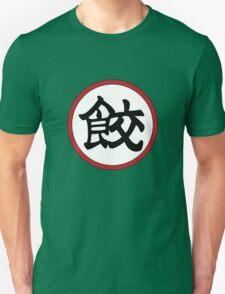 餃 T-Shirt