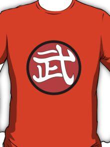 武 T-Shirt