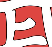 武 Sticker