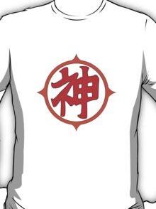 神 T-Shirt