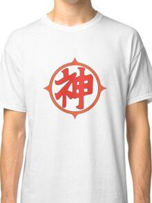 神 Classic T-Shirt