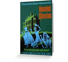 Haunted Mansion Ride Poster Greeting Card