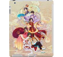 APH-Asia iPad Case/Skin