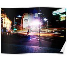 Flinders Blur Poster
