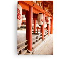Miyajima Temple Canvas Print