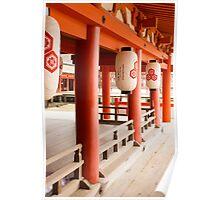 Miyajima Temple Poster