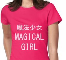 Magical Girl .+:。(ノ・ω・)ノ゙ Womens Fitted T-Shirt