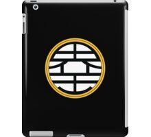 界王 iPad Case/Skin