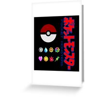 Pokeball and Badges Kanto version with Logo Greeting Card