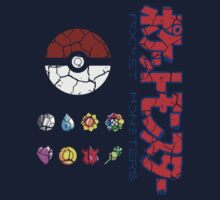 Cracked Pokeball and Badges Kanto version with Logo Kids Clothes