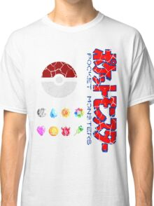 Cracked Pokeball and Badges Kanto version with Logo Classic T-Shirt