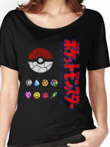 Cracked Pokeball and Badges Kanto version with Logo Women's Relaxed Fit T-Shirt
