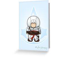 AC - Altair Greeting Card