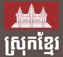 Srok Khmer Kids Clothes
