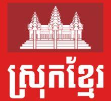 Srok Khmer One Piece - Long Sleeve
