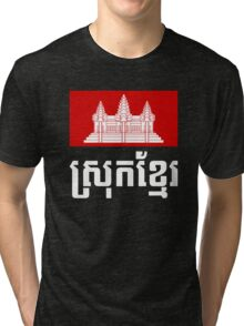 Srok Khmer Tri-blend T-Shirt