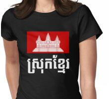 Srok Khmer Womens Fitted T-Shirt