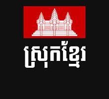Srok Khmer Womens Fitted T-Shirt