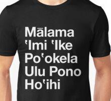 Hālau Unisex T-Shirt