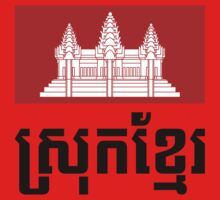 Srok Khmer One Piece - Short Sleeve
