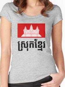 Srok Khmer Women's Fitted Scoop T-Shirt