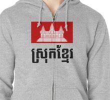 Srok Khmer Zipped Hoodie