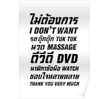 I Don't Want TUK TUK MASSAGE DVD WATCH Thank You Very Much Poster