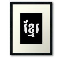 KHMER Framed Print