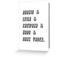 Star Wars Friends T-shirt Greeting Card