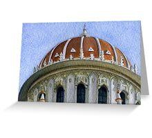 Shrine Dome Greeting Card