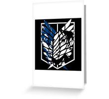 Eren Jaeger Scouting Legion (Attack On Titan) Greeting Card