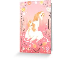 Unicorn Paradise Greeting Card