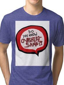 Uwasa Jikenbo ABC Tri-blend T-Shirt