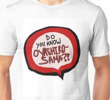 Uwasa Jikenbo ABC Unisex T-Shirt
