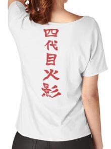 Fourth Hokage Kanji Women's Relaxed Fit T-Shirt