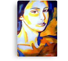 """Gentle gaze"" Canvas Print"