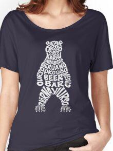World bear - white logo Women's Relaxed Fit T-Shirt