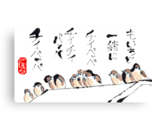 Sparrows on the Roof Canvas Print