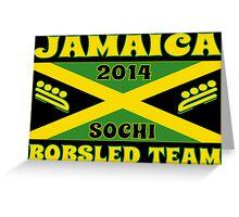 2014 Jamaican Bobsled Team Sochi Olympics T Shirt Greeting Card